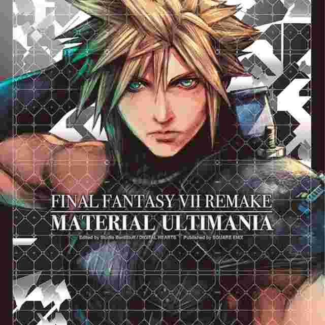 Screenshot for the game Final Fantasy VII Remake: Material Ultimania [ARTBOOK]