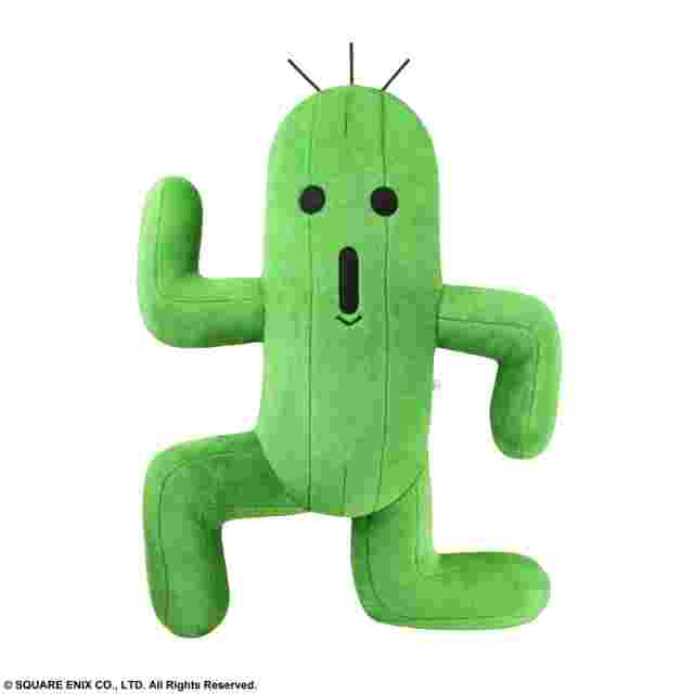 Screenshot des Spiels FINAL FANTASY JUMBO CACTUAR