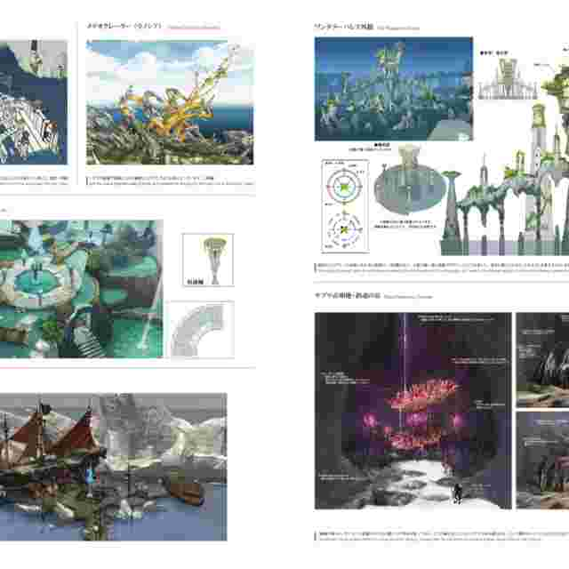 Screenshot for the game FINAL FANTASY XIV: A Realm Reborn - The Art of Eorzea - Another Dawn [ArtBook]