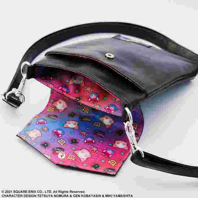 Screenshot des Spiels NEO: THE WORLD ENDS WITH YOU CROSSBODY POUCH - MR. MEW