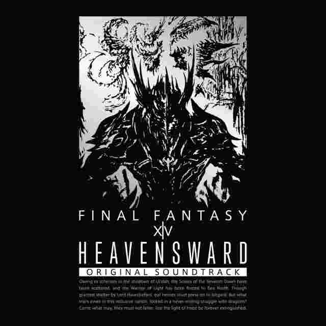 Screenshot for the game Heavensward: FINAL FANTASY® XIV Original Soundtrack [BLU-RAY]