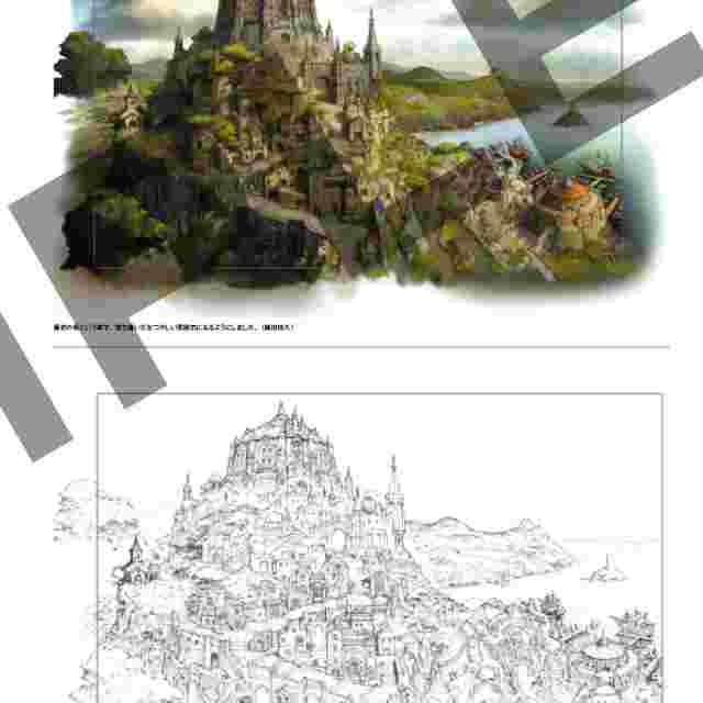 cattura di schermo del gioco ARTBOOK BRAVELY DEFAULT Design works THE ART OF BRAVELY 2010-2013 VERSION JAPONAISE