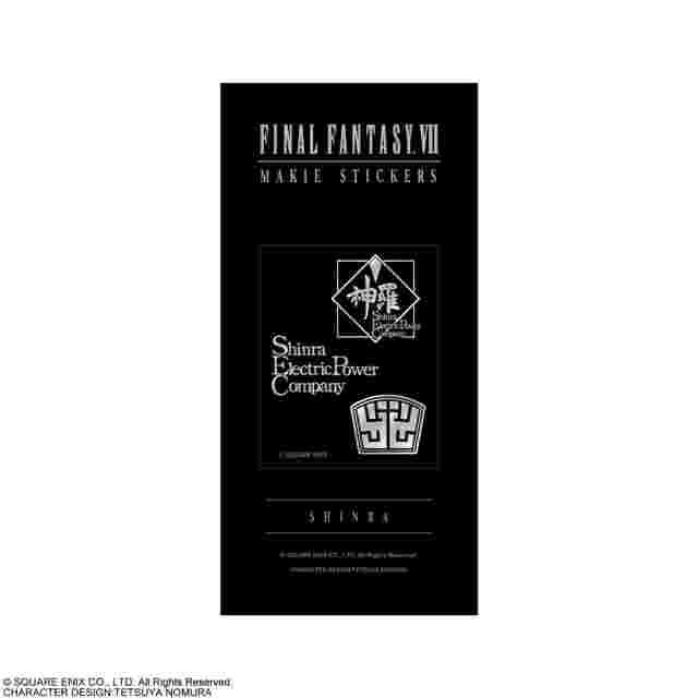 Screenshot for the game FINAL FANTASY VII Makie Metallic Decoration Stickers: Shinra