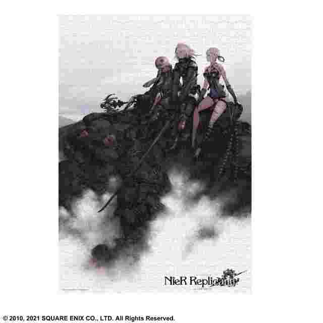Screenshot for the game NieR Replicant ver.1.22474487139... Jigsaw Puzzle - 1000 PIECE A