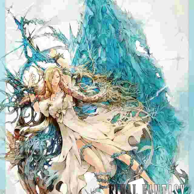Capture d'écran du jeu FINAL FANTASY TRADING CARD GAME PREMIUM SLEEVES - MINFILIA