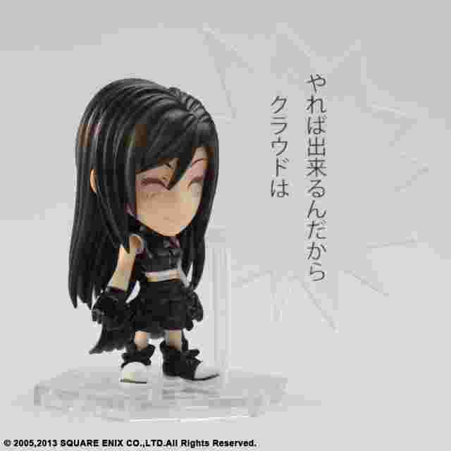 Capture d'écran du jeu FIGURINE FINAL FANTASY VII ADVENT CHILDREN TRADING ARTS MINI KAI - [TIFA]