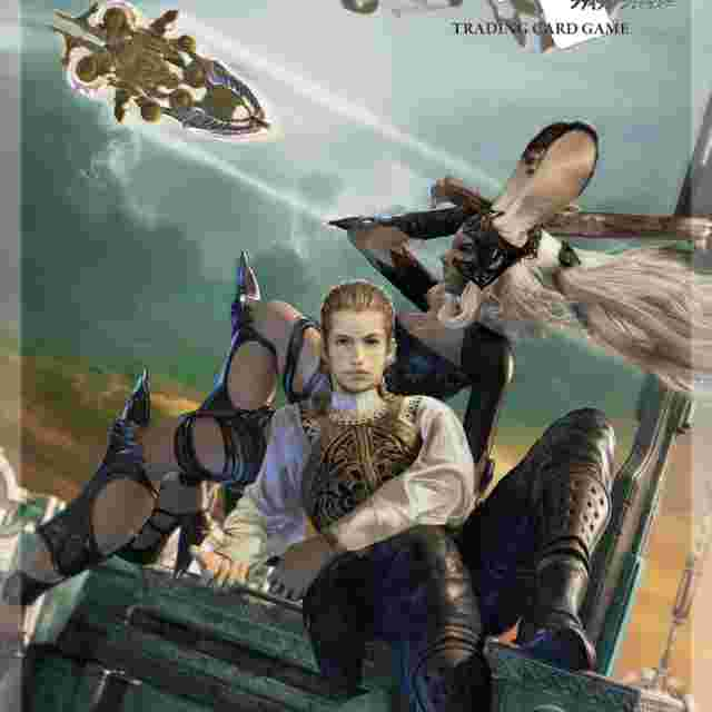 cattura di schermo del gioco FINAL FANTASY TRADING CARD GAME PREMIUM SLEEVES - FINAL FANTASY XII - FRAN & BALTHIER