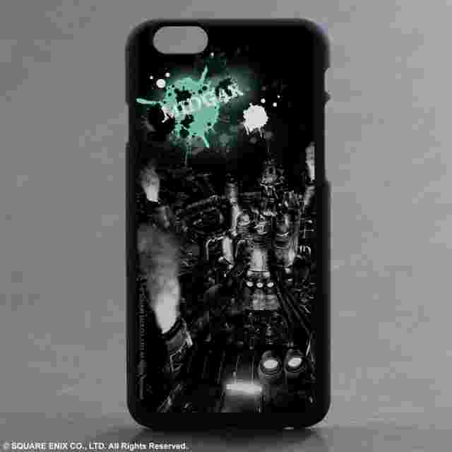 Screenshot des Spiels FINAL FANTASY VII: iPhone 6 case - MIDGAR
