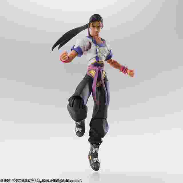 Screenshot for the game XENOGEARS BRING ARTS Fei Fong Wong [ACTION FIGURE]