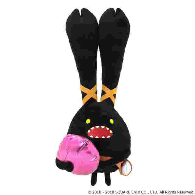 Screenshot for the game FINAL FANTASY XIV SPRIGGAN PLUSHIE
