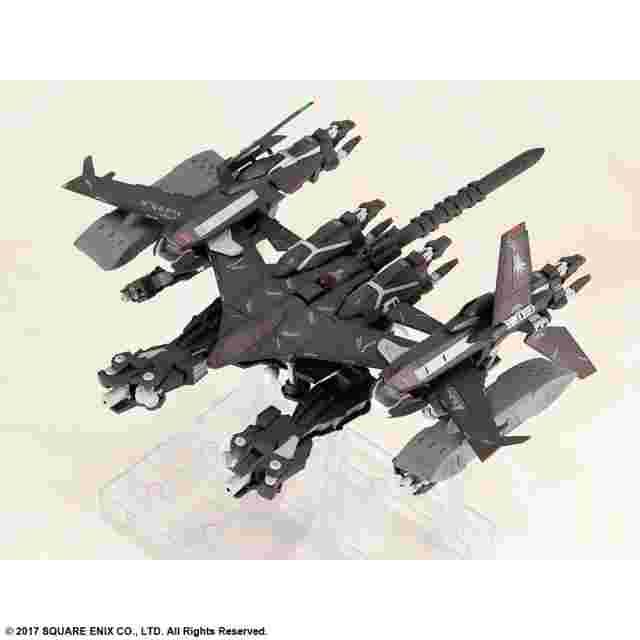 Screenshot for the game NieR:Automata Plastic Model Kit - FLIGHT UNIT Ho229 Type-S & 9S (YoRHa No. 9 Type S)