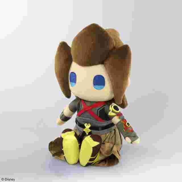 Screenshot for the game KINGDOM HEARTS Series PLUSH - KH III TERRA