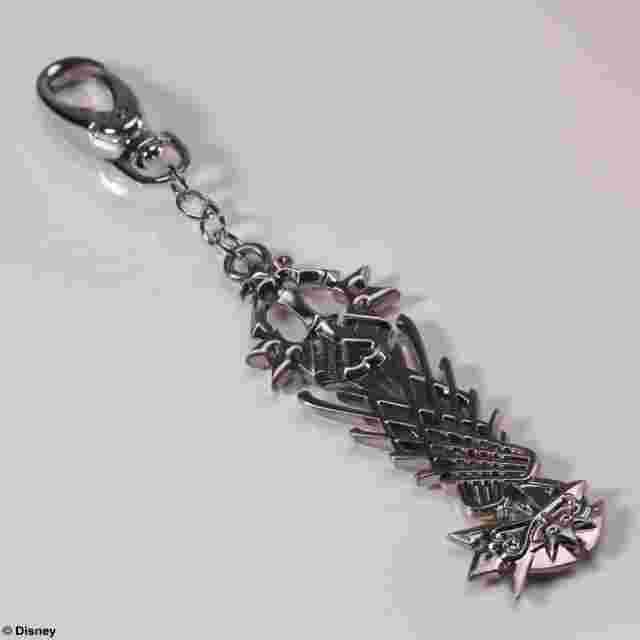 Screenshot for the game KINGDOM HEARTS KEYBLADE KEYCHAIN ULTIMA WEAPON