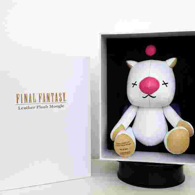 Screenshot for the game LIMITED EDITION FINAL FANTASY Leather Plush - Moogle