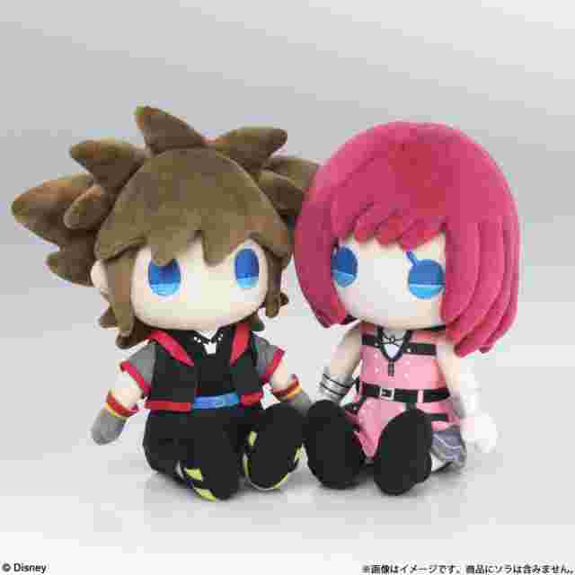 Screenshot for the game KINGDOM HEARTS Series - KH III KAIRI [PLUSH]