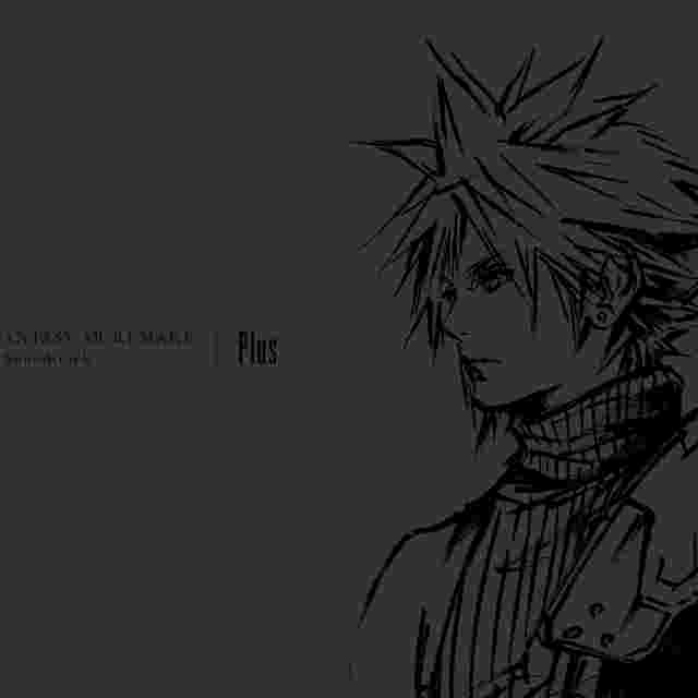 Screenshot for the game FINAL FANTASY VII REMAKE Original Soundtrack Plus [CD]