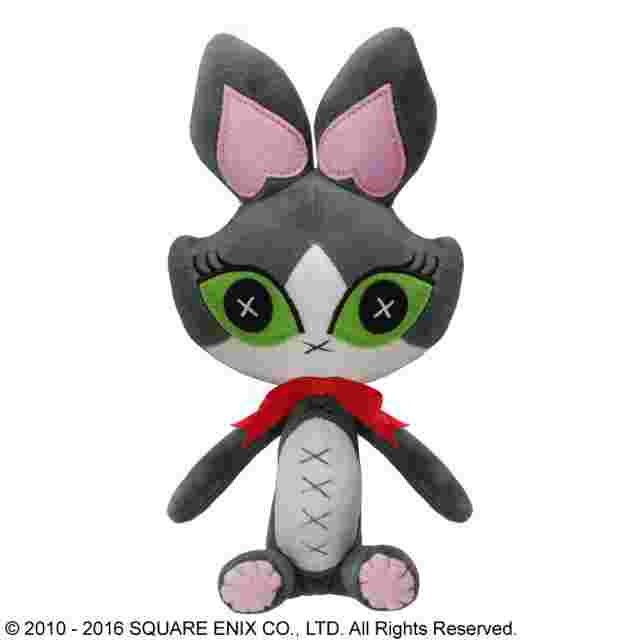 Screenshot for the game FINAL FANTASY® XIV: HEAVENSWARD™ CAIT SITH DOLL PLUSHIE [PLUSH]