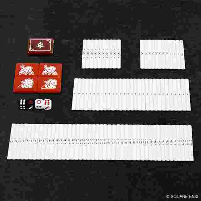Capture d'écran du jeu FINAL FANTASY XIV DOMAN MAHJONG TILES
