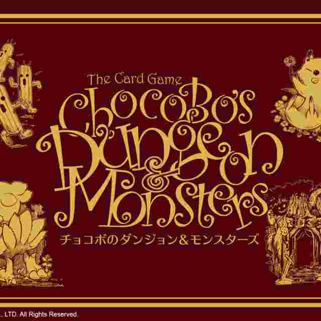 Screenshot for the game The Card Game: CHOCOBO'S CRYSTAL HUNT DUNGEON & MONSTERS Expansion Pack [TABLETOP]