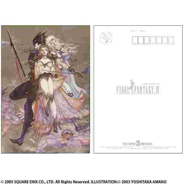 Capture d'écran du jeu Final Fantasy 30ème anniversaire [Set de cartes postales]