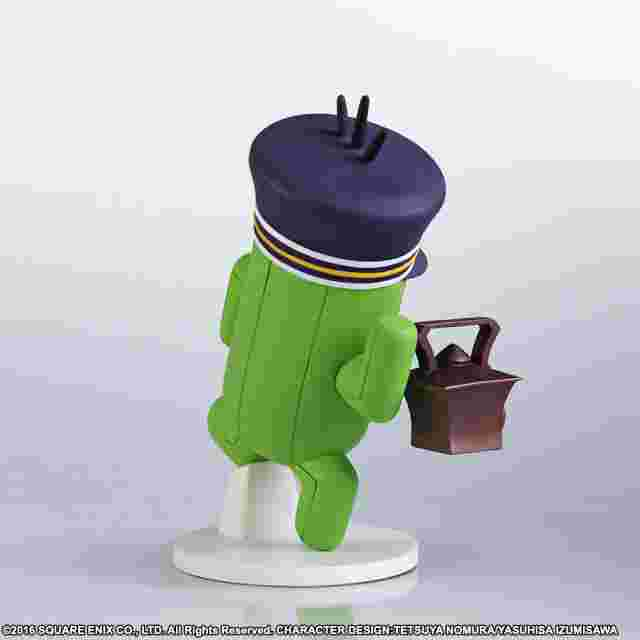 Screenshot for the game WORLD OF FINAL FANTASY STATIC ARTS MINI CACTUAR CONDUCTOR [FIGURINE]