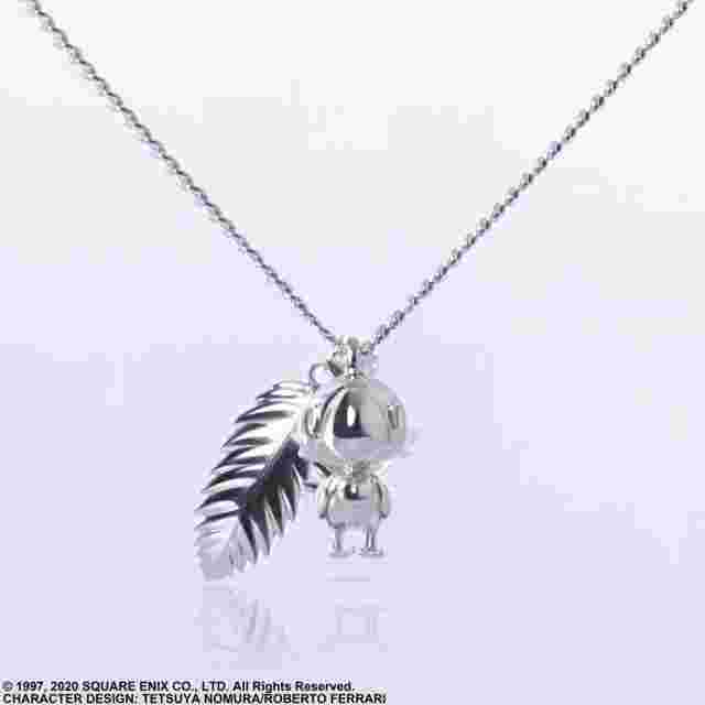 Screenshot for the game FINAL FANTASY VII REMAKE SILVER NECKLACE - CHOCOBO