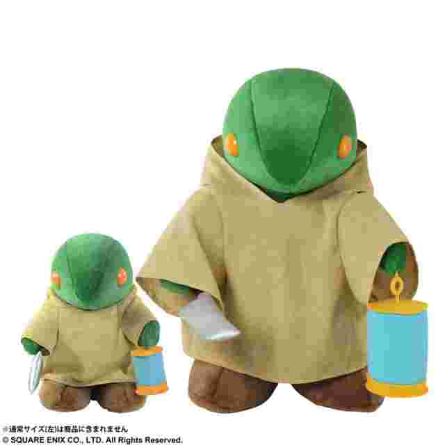 Screenshot for the game FINAL FANTASY JUMBO PLUSH TONBERRY