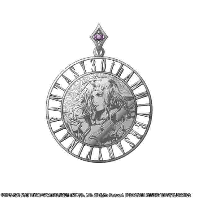 Capture d'écran du jeu DISSIDIA FINAL FANTASY Silver Coin Pendant - CECIL HARVEY (CÉCIL HARVEY)