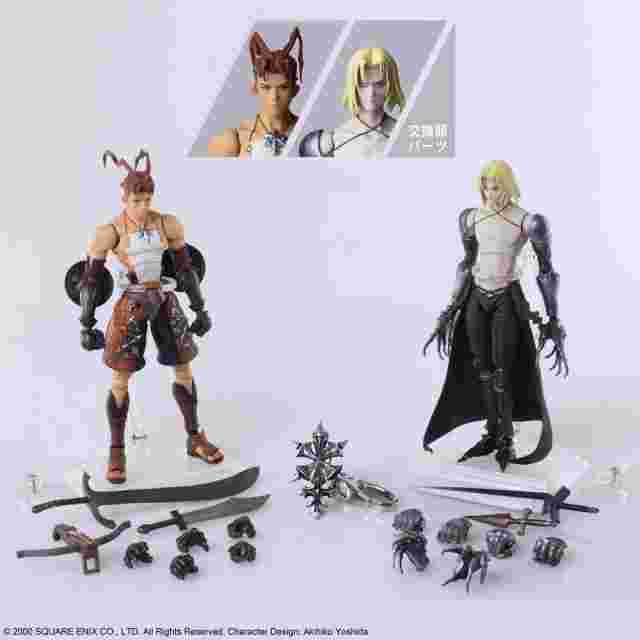 Screenshot for the game VAGRANT STORY BRING ARTS™ Action Figure - Ashley Riot & Sydney Losstarot