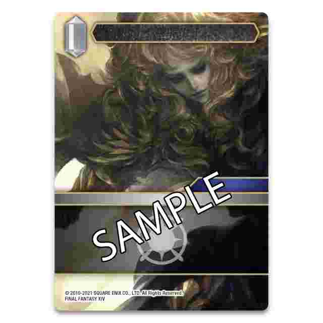 Screenshot for the game FINAL FANTASY TRADING CARD GAME: TWO PLAYER STARTER SET FINAL FANTASY XIV: Shadowbringers [FFTCG]