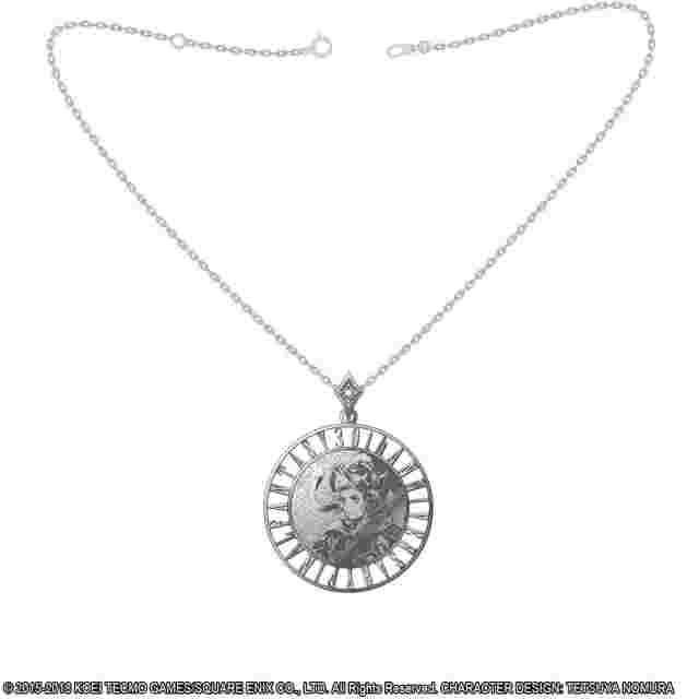Capture d'écran du jeu DISSIDIA FINAL FANTASY Silver Coin Pendant - ONION KNIGHT (CHEVALIER OIGNON)