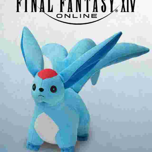 Capture d'écran du jeu FINAL FANTASY XIV ONLINE PLUSH [CARBUNCLE EMERALD]