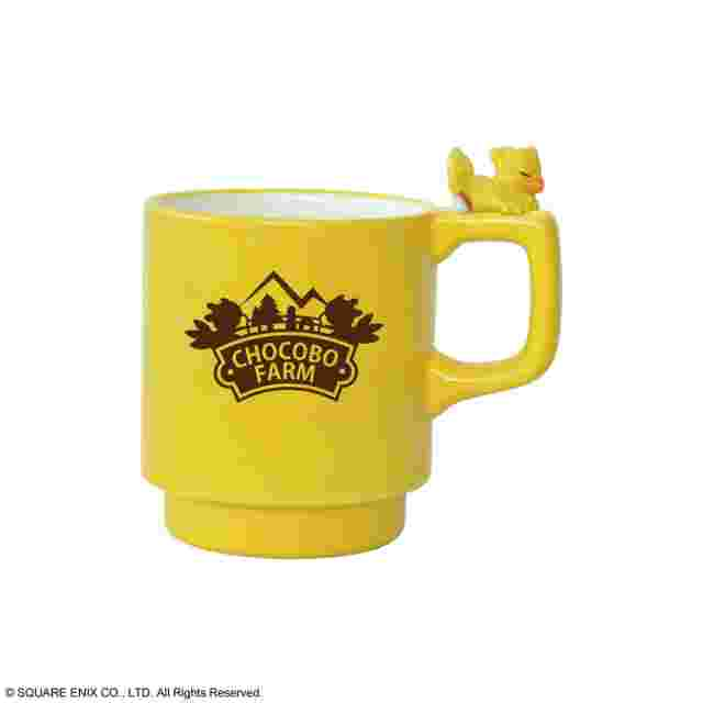 Captura de pantalla del juego FINAL FANTASY CHARACTER FIGURE MUG - CHOCOBO