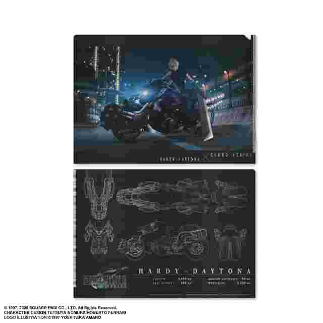 cattura di schermo del gioco FINAL FANTASY VII REMAKE METALLIC FILE - CLOUD STRIFE & HARDY-DAYTONA