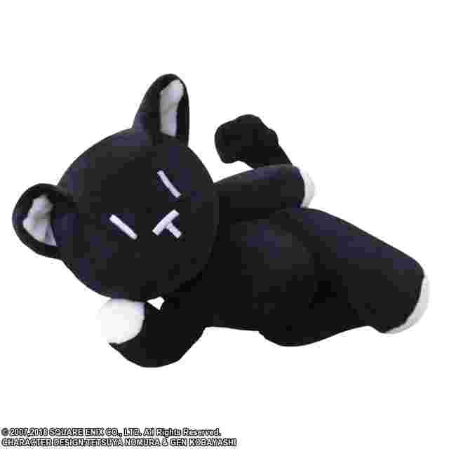 Screenshot for the game The World Ends With You - Final Remix - ACTION DOLL MR. MEW [PLUSH]