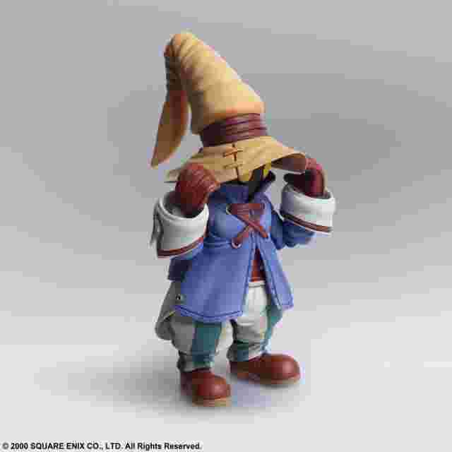 Screenshot des Spiels FINAL FANTASY IX BRING ARTS VIVI ORNITIER & ADELBERT STEINER