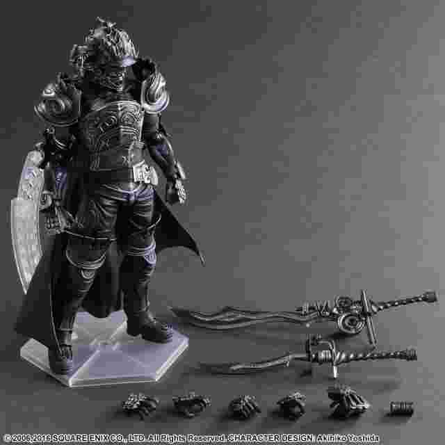 Screenshot for the game FINAL FANTASY XII PLAY ARTS KAI -Gabranth-