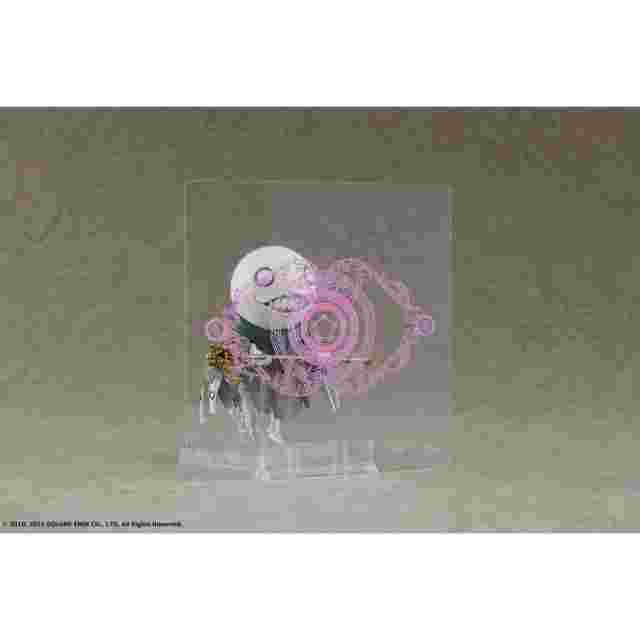Screenshot for the game Nendoroid NieR Replicant ver.1.22474487139... Emil