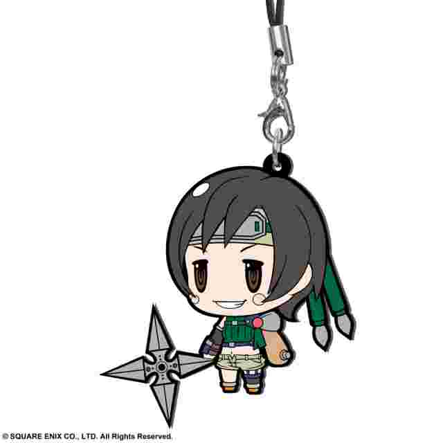 Screenshot for the game FINAL FANTASY TRADING RUBBER STRAP FF VII EXTENDED EDITION (Blind box set of 12)
