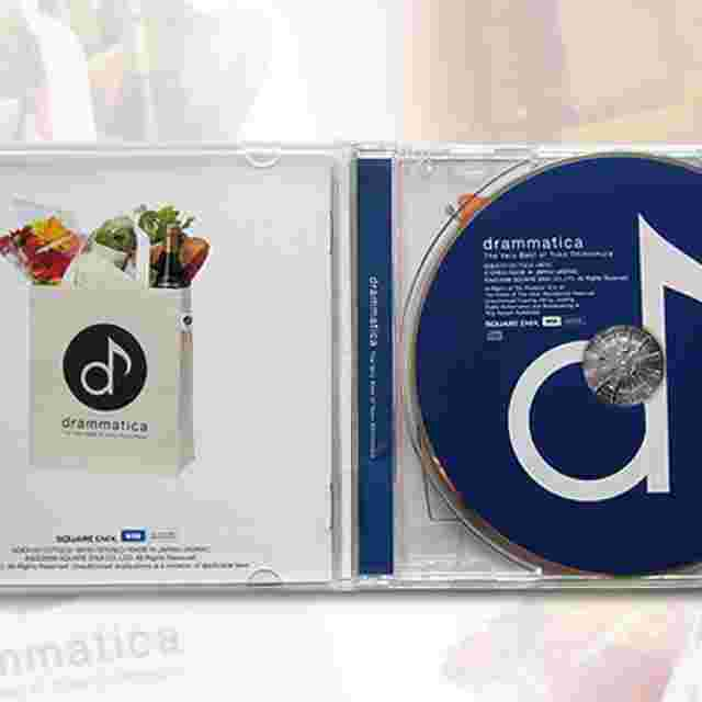 Screenshot for the game Drammatica [Music Disc]