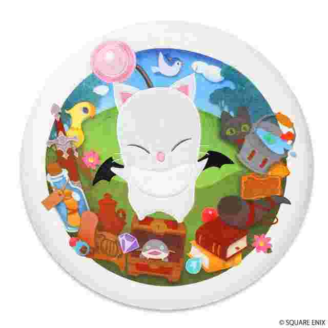 Screenshot for the game FINAL FANTASY XIV ROUND CUSHION - MOOGLE TREASURE TROVE