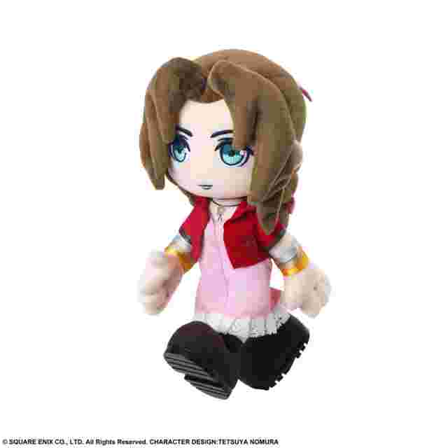 Screenshot for the game FINAL FANTASY VII ACTION DOLL Aerith Gainsborough [PLUSH]