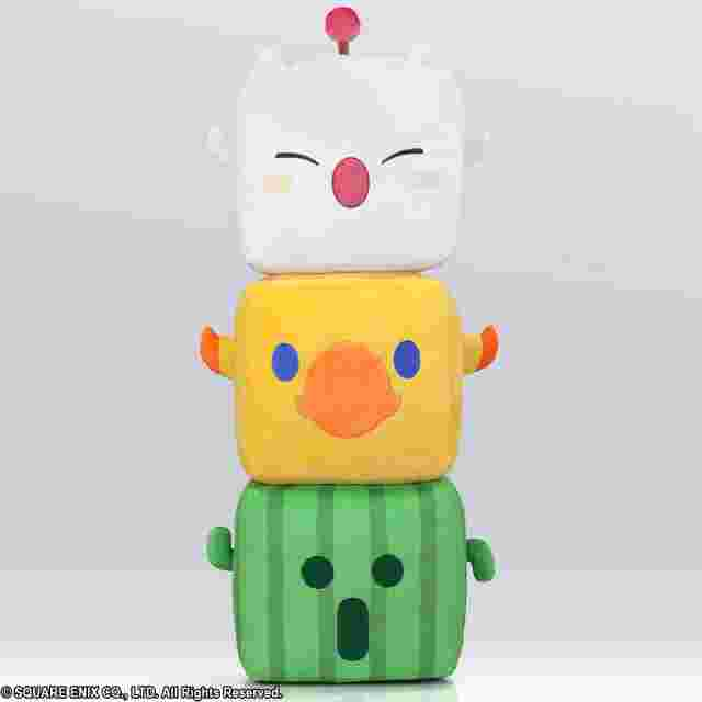 Screenshot des Spiels FINAL FANTASY SQUARE CUSHION - CACTUAR