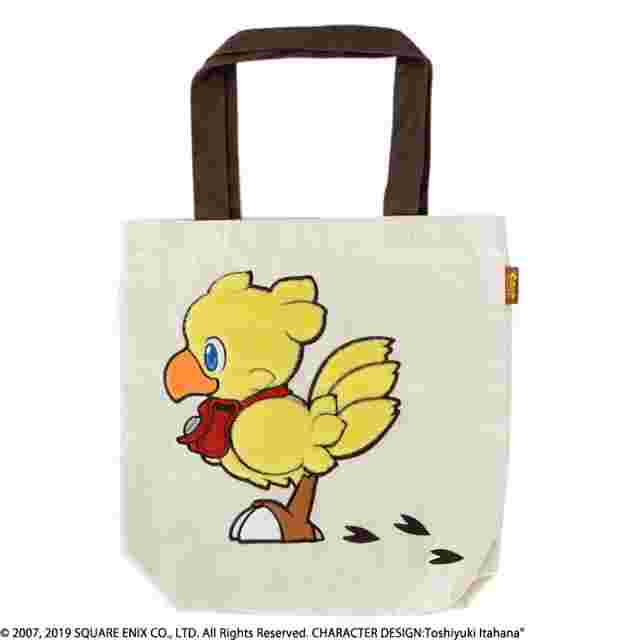 "Screenshot des Spiels FINAL FANTASY ""FLUFFY FLUFFY""-TASCHE – CHOCOBO"