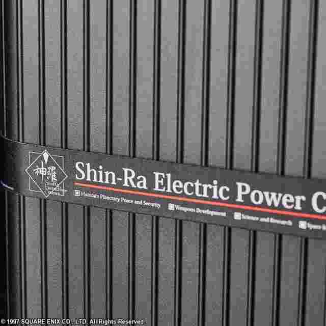 Screenshot for the game SHIN-RA COMPANY LUGGAGE STRAP