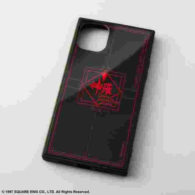 Screenshot for the game FINAL FANTASY VII SQUARE SMARTPHONE CASE FOR IPHONE 11 - SHINRA