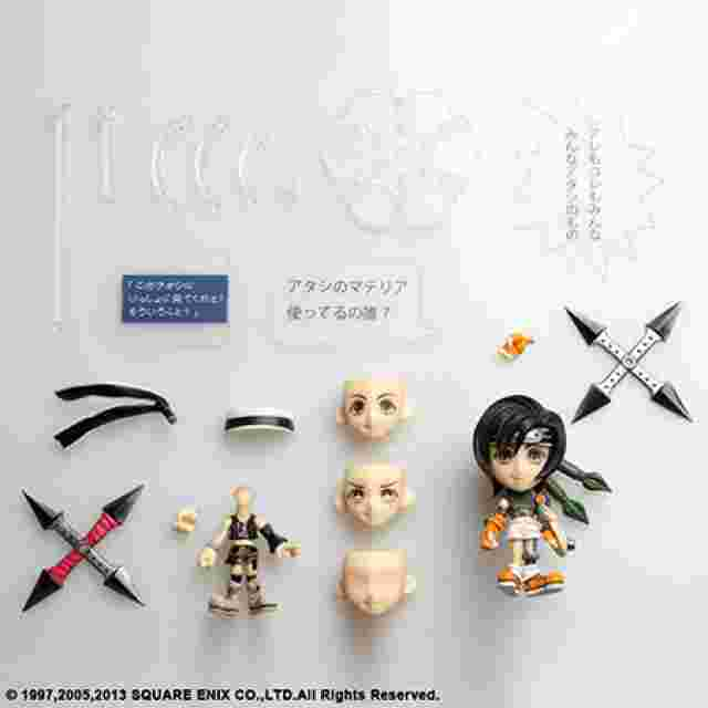 Capture d'écran du jeu FINAL FANTASY TRADING ARTS MINI KAI No.12 [Yuffie Kisaragi]