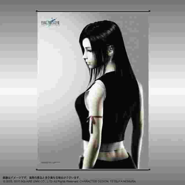 cattura di schermo del gioco FINAL FANTASY VII Advent Children Wall Scroll [Tifa Lockhart]
