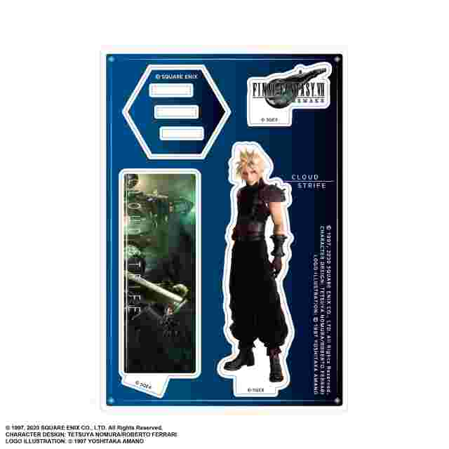 cattura di schermo del gioco FINAL FANTASY VII REMAKE ACRYLIC STAND - CLOUD STRIFE