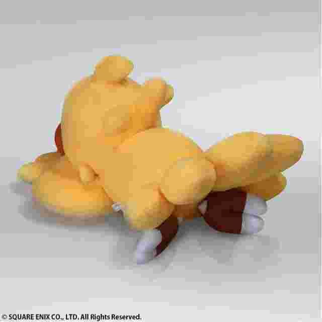 Screenshot for the game FINAL FANTASY PLUSH - Snoozing Chocobo